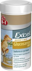 Excel Glucosamine + MSM 55таб 8in1