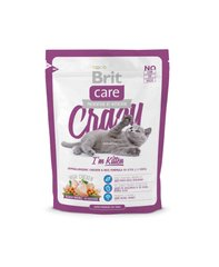Brit Care Cat 0,4 kg Crazy I am Kitten (д/котят 1 - 12 мес.)