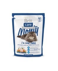 Brit Care Cat 0,4 kg Monty I am Living Indoor (д/кошек живущих в помещении)